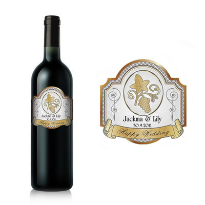 Groom Gifts - Personalized Vintage Paper Wine Label
