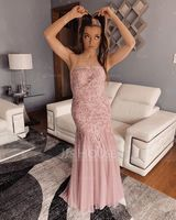 Trumpet/Mermaid Square Neckline Sweep Train Tulle Prom Dresses With Lace Sequins (272236004)