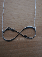 Custom Sterling Silver Infinity Two Name Necklace Infinity Name Necklace - Birthday Gifts Mother's Day Gifts (288211245)