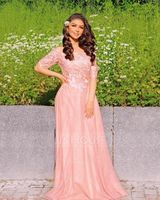 A-Line Off-the-Shoulder Floor-Length Tulle Prom Dresses With Sequins (018221182)