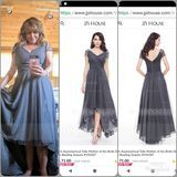 A-Line V-neck Asymmetrical Tulle Mother of the Bride Dress With Ruffle Beading Sequins (267263417)