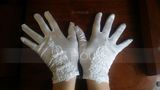 Elastic Satin Wrist Length Bridal Gloves (014040729)