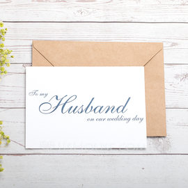Groom Gifts - Modern Card Paper Wedding Day Card (257184603)