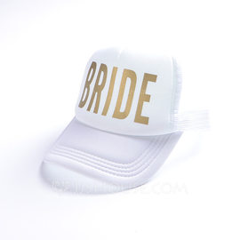 Bride Gifts - Splice Color Attractive Polyester Cotton Baseball Cap (255205556)