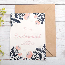 Bridesmaid Gifts - Card Paper Wedding Day Card (256184498)