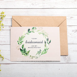 Bridesmaid Gifts - Card Paper Wedding Day Card (256184492)
