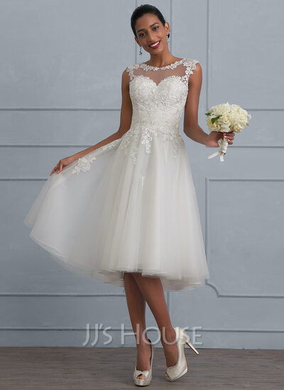 A-Line Illusion Asymmetrical Tulle Wedding Dress With Ruffle