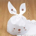 Lovely Other Plastic Favor Bags (Set of 50)