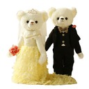 Belle Bear Tulle/Plush Jouets