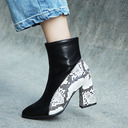 Leatherette Chunky Heel Flats Wedges Slippers Riding Boots With Zipper Split Joint shoes