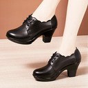Women's Leatherette Heels Modern Character Shoes With Lace-up Dance Shoes