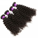 5A Virgin/remy Deep Human Hair Human Hair Weave (Sold in a single piece) 50g
