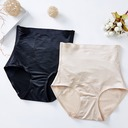 Women Feminine/Classic/Casual Chinlon/Nylon Breathability High Waist Waist Cinchers/Shorts Shapewear