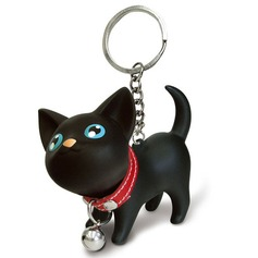 Cute Animal Keychains