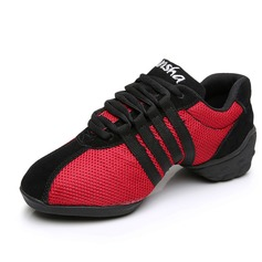 Women's Suede Sneakers Practice Dance Shoes