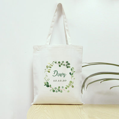 Bridesmaid Gifts - Personalized Canvas Bag