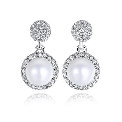 Ladies' Classic Pearl Pearl Earrings For Bride/For Bridesmaid/For Mother