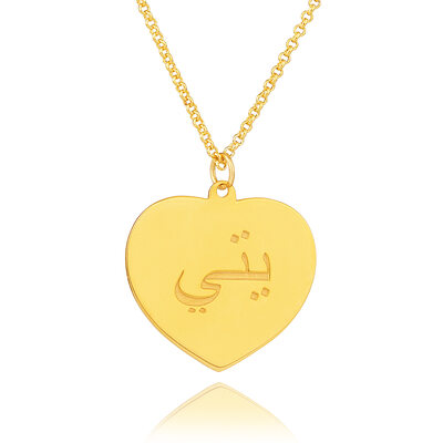 Custom 18k Gold Plated Silver Engraving/Engraved Heart Necklace Arabic Necklace - Valentines Gifts