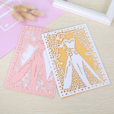 Fairytale Style/Butterly Style Fold Side Invitation Cards