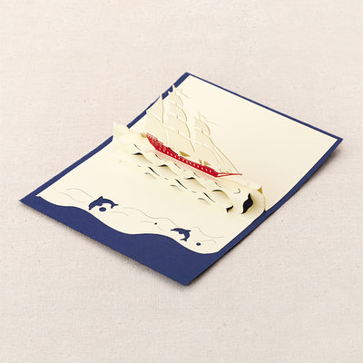 Three-dimensional Sailing Boat Greeting Cards