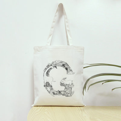 Bride Gifts - Personalized Simple Cloth Bag
