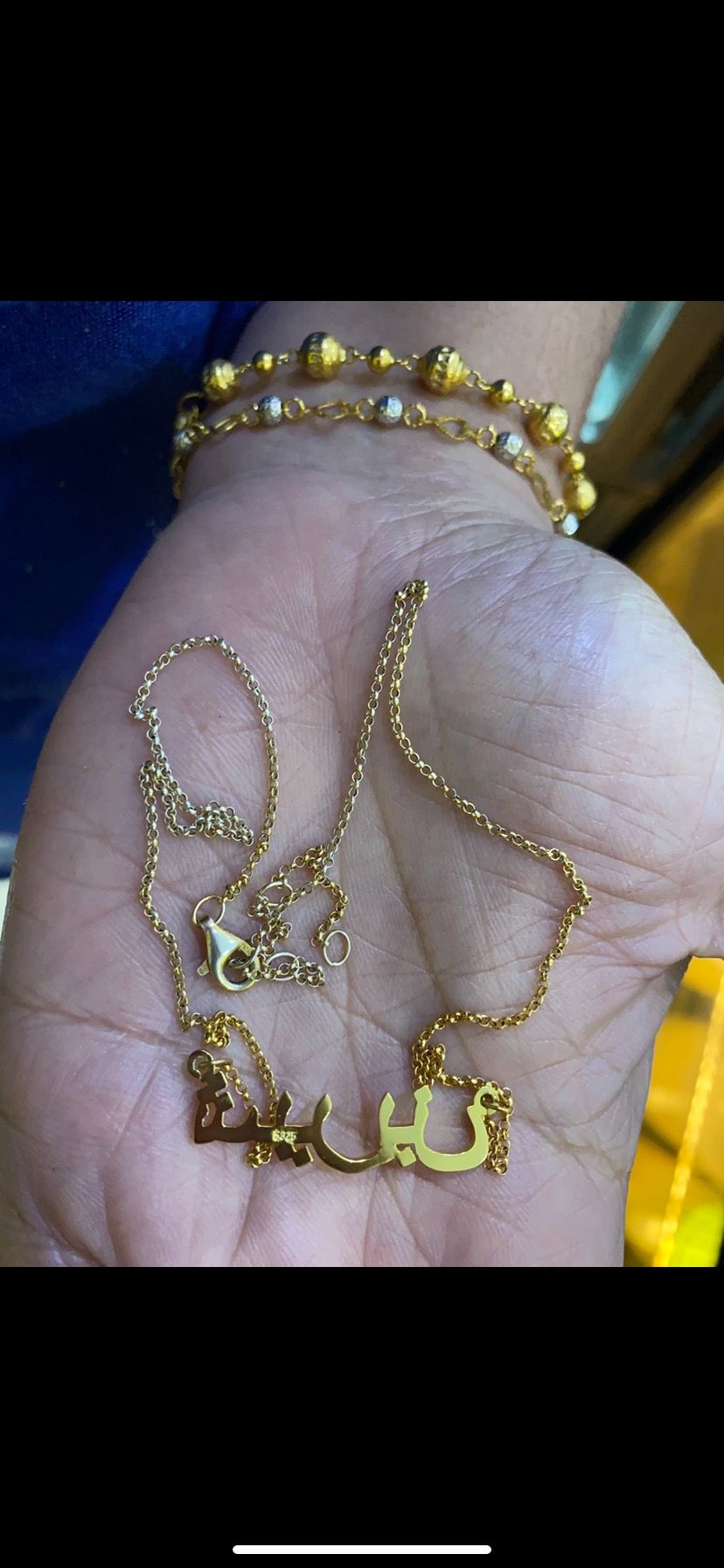 Custom 18k Gold Plated Silver Name Necklace Arabic Necklace - Birthday Gifts