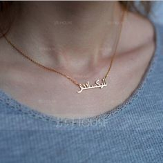 Custom 18k Rose Gold Plated Silver Signature Name Necklace - Valentines Gifts (288211274)