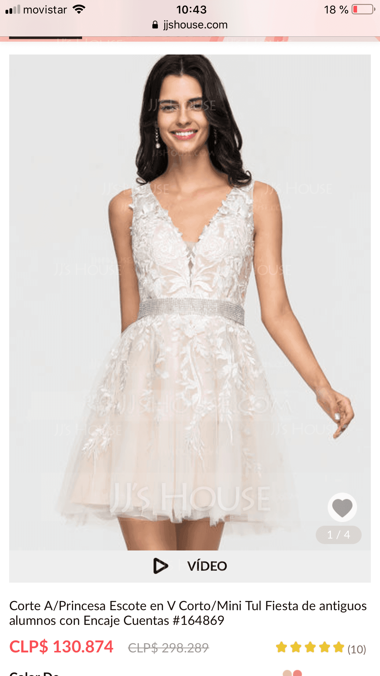 A-Line V-neck Short/Mini Tulle Wedding Dress With Lace Beading (002207447)
