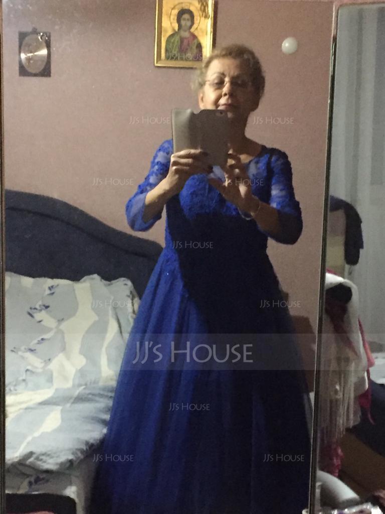 Forme Princesse Col rond Longueur ras du sol Tulle Robe de soirée avec Brodé Paillettes (017092354)